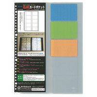 コレクト 名刺カードファイル替 CFー610 A4L 10枚 3冊 (直送品)
