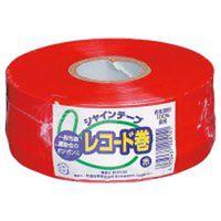 松浦産業 シャインテープ レコード巻 420R 赤 3巻 (直送品)