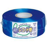 松浦産業 シャインテープ レコード巻 420B 青 3巻 (直送品)