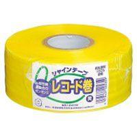 松浦産業 シャインテープ レコード巻 420Y 黄 3巻 (直送品)