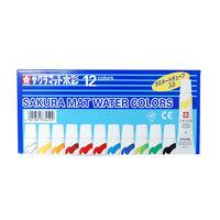 サクラクレパス マット水彩12色 ラミネートチューブ入 5ml EMW12 2個 (直送品)