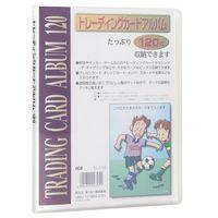 テージー トレーディングカード アルバム クリア TCー1120ー17 3冊 (直送品)