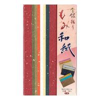 トーヨー 金銀振り もみ和紙 B4 018021 2冊 (直送品)