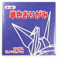トーヨー 単色おりがみ こん 11.8cm 100枚入 063140 5冊 (直送品)