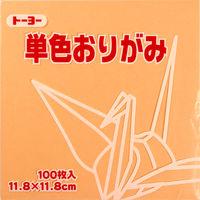 トーヨー 単色おりがみ ペールオレンジ 11.8cm 100枚入 063144 5冊 (直送品)