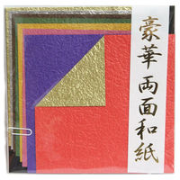 トーヨー 豪華両面和紙 15.cm 8枚入 018005 3冊 (直送品)