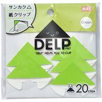 マックス 紙クリップ デルプ 20枚入 緑 DLー1520S/G 5個 (直送品)