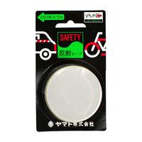 ヤマト 安全反射テープ 20mmx1m ATー300Hー29 5個 (直送品)