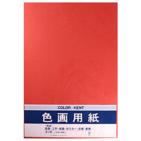 マルアイ 色画用紙 N851 あか 八つ切り 10枚入 PエーN85R 4パック (直送品)