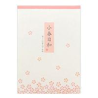 マルアイ 便箋 小春日和 ヒー38 3冊 (直送品)