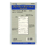 レイメイ藤井 手帳リフィル キーワード 聖書 ウィークリーC WWR328 3冊 (直送品)