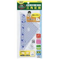 レイメイ藤井 三角定規 はし0目盛り 12cm APJ209 5個 (直送品)