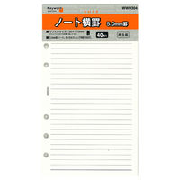 レイメイ藤井 手帳リフィル キーワード 聖書 5mm罫 WWR304 3冊 (直送品)