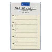レイメイ藤井 手帳リフィル ラセ ポケット マンスリーB LAMS224 5冊 (直送品)