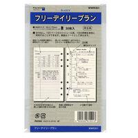 レイメイ藤井 手帳リフィル キーワード 聖書 デイリープラン WWR301 5冊 (直送品)