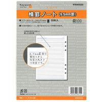 レイメイ藤井 手帳リフィル キーワード A5サイズ 6.5mm罫 WWAR255 4冊 (直送品)