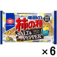 亀田の柿の種 ソルト&ペッパー 6袋