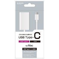 エレコム USB Type-C映像変換アダプタ(HDMI) AD-APCHDMIWH (直送品)