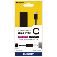 エレコム USB Type-C映像変換アダプタ(DP) AD-CDPBK (直送品)