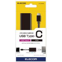 エレコム Type-C映像変換アダプタ TypeC-HDMI ブラック AD-CHDMIBK (直送品)