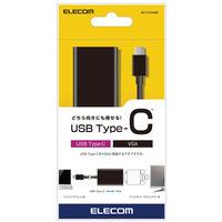エレコム Type-C映像変換アダプタ TypeC-VGA ブラック AD-CVGABK (直送品)