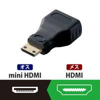 エレコム HDMI変換アダプタ AF-C ブラック AD-HDAC3BK (直送品)