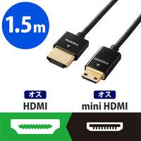 エレコム デジカメ用HDMIケーブル スーパースリム mini 1.5m DGW-HD14SSM15BK (直送品)