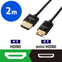 エレコム デジカメ用HDMIケーブル スーパースリム mini 2.0m DGW-HD14SSM20BK (直送品)