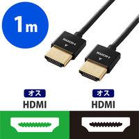 エレコム イーサネット対応スーパースリムHDMIケーブル(A-A) DH-HD14SS10BK (直送品)