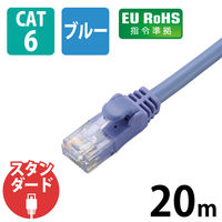 エレコム LANケーブル CAT6 準拠 20m ブルー LD-GPN/BU20 (直送品)