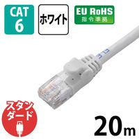 エレコム LANケーブル CAT6 準拠 20m ホワイト LD-GPN/WH20 (直送品)