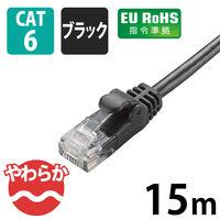 エレコム やわらかLANケーブル CAT6 15m ブラック LD-GPY/BK15 (直送品)