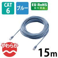 エレコム やわらかLANケーブル CAT6 15m ブルー LD-GPY/BU15 (直送品)