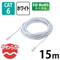 エレコム やわらかLANケーブル CAT6 15m ホワイト LD-GPY/WH15 (直送品)