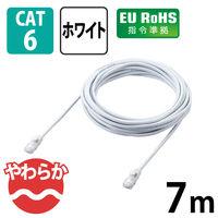 エレコム やわらかLANケーブル CAT6 7m ホワイト LD-GPY/WH7 (直送品)