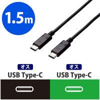 USB Type-C ケーブル