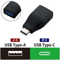 エレコム USB TypeーC変換 アダプタ ブラック USB3-AFCMADBK 1個