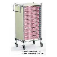 河淳 KSOコンテナカート64用 1列12段 アイボリー MCR024IV (直送品)
