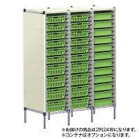 河淳 KSOコンテナキャビネット46用 2列24段 アイボリー MSL024IV (直送品)