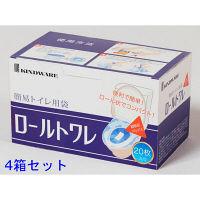 カインドウェア ロールトワレシリーズ 吸収パッド入り 簡易トイレ用袋ロールトワレ 1セット/4箱入(1箱)CH740100Z01(直送品)