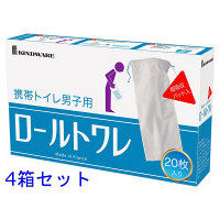 安い・激安のロールトワレシリーズ(0商品)