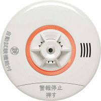 NITTAN(ニッタン) 住宅用火災警報器 ねつタンちゃん10音声(熱式10年) 移報なし・引きひも付 ホワイト 1個 CRH-1B-X (直送品)