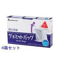 カインドウェア ロールトワレシリーズ 嘔吐用袋 ヴォミットバッグ 1セット/4箱入(1箱) CH740101Z01 (直送品)