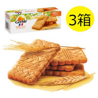 Gerble(ジェルブレ) 全粒粉ビスケット 1セット((5枚×5袋入)×3箱) 大塚製薬 栄養補助食品