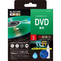 エレコム DVDレンズクリーナー 読込回復 CK-DVD9 (直送品)