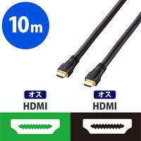 エレコム HDMIケーブル 1.3a 10.0m ブラック DH-HD13A100BK (直送品)