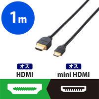 エレコム HDMIケーブル 1.4 mini 1m ブラック DH-HD14EM10BK (直送品)