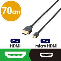 エレコム HDMIケーブル 1.4 micro 0.7m ブラック DH-HD14EU07BK (直送品)