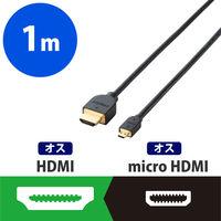 エレコム HDMIケーブル 1.4 micro 1m ブラック DH-HD14EU10BK (直送品)