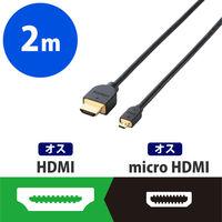 エレコム HDMIケーブル 1.4 micro 2m ブラック DH-HD14EU20BK (直送品)